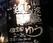 060215_221046_M.jpg