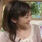 松岡洋子さんが覗き込んじゃいました♪