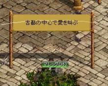 オモシロ露店3