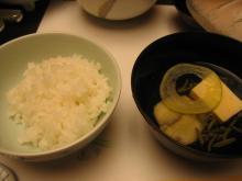 伊豆夕食12