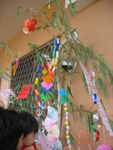 tabnabata