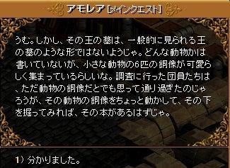 3-8-1 遺跡調査①13