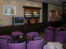 USJ-Lounge