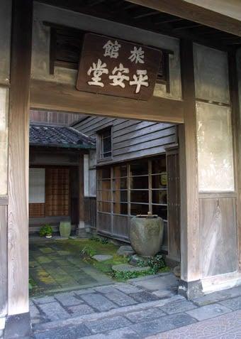 糸魚川023