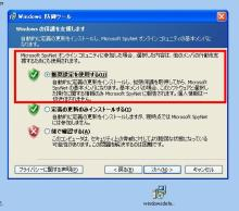 WindowsDefender3