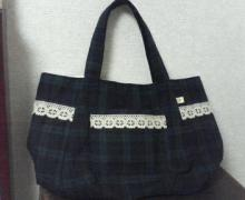 chiki*moca bag
