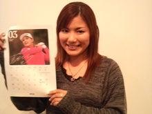 横峯さくらオフィシャルブログ『SAKURA BLOG』powered by アメブロ-2009021017500001.jpg