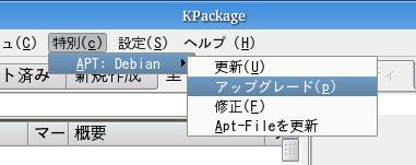 Kpackage_update_1
