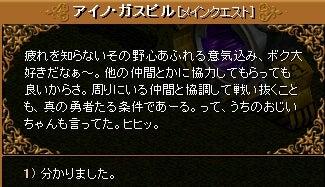 4-5 神秘の赤い花④6