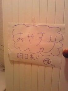 オドル♪ココロ-Image920.jpg