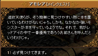 3-8-1 遺跡調査①10