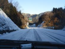 やっさんのGPS絵画プロジェクト-凍結路