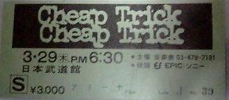 1979チープ・トリック・チケ