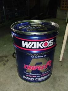 WAKO'S TRIPLE R