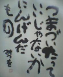 20051012_1217_0000.jpg