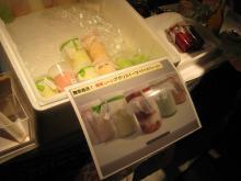 野菜アイス