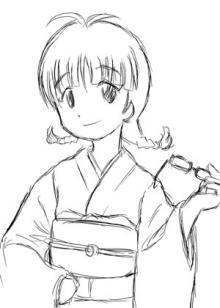 oikomi