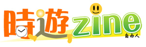 時遊zineロゴ