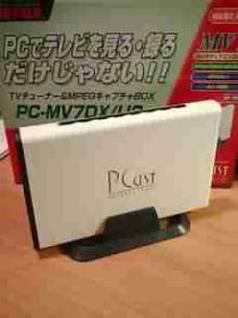 PC-MV7DXU2