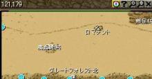 宝石鑑定士-ゼイン2