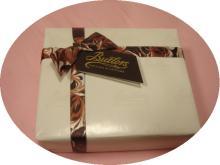 バトラーズチョコレート