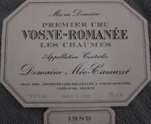 Vosne Romanee Les Chaumes 1989 Meo Camuzet