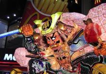 080914渋谷の祭