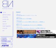 陽生アルバム モバイル版 ~YOUSEI Official Website~-ブエナスオフィシャル