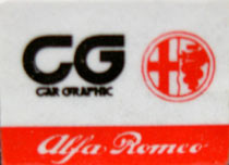 Alfa Romeo-coinholder