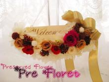 プリザーブドフラワー:Pre Floret-janu_03