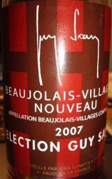Beaujolais Villages Nouveau 2007