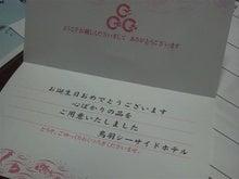 TOKYO Disney RESORT LIFE-P1000866.jpg