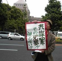 安倍戦争内閣2