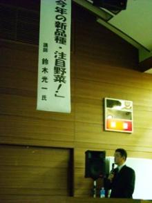 福島県在住ライターが綴る あんなこと こんなこと-作付け勉強会1.
