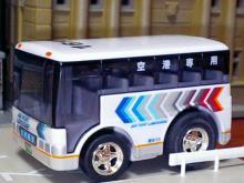 九州産交空港リムジンバス