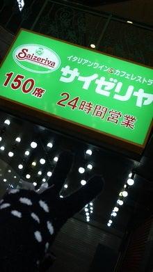 辻希美オフィシャルブログ「のんピース」powered by Ameba-DVC00148.jpg