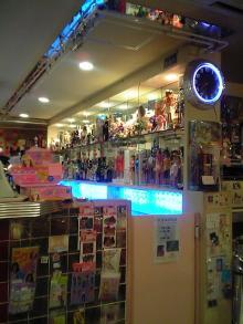 Bar-B店内3