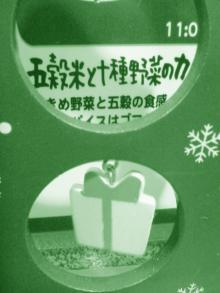◆ cinemazoo-ベルクのクリスマス