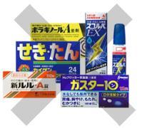 練馬ではたらく社長のアメブロ-ネット通販できなくなる 大衆薬