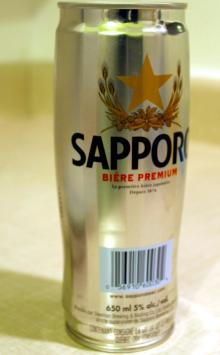 世界一美味い缶ビール