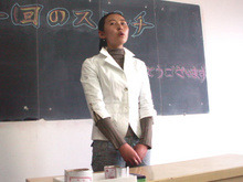 中国 日本語 セナ