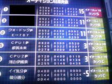 result16