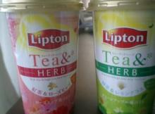 new_tea