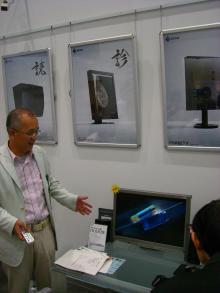 EIZO HD2452W製品説明