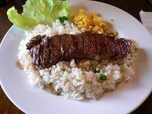 stake rice