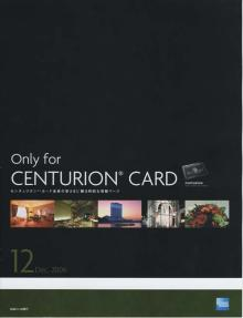 Only for CENTURION CARD