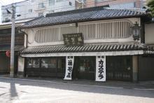 NAGASAKI006