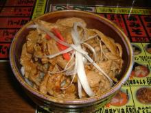 味平 豚生姜焼き丼