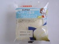 ランチパック(レアチーズ風味クリーム&ホイップ)