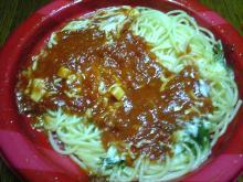 ファミマ(完熟トマトとろけるチーズ)2
